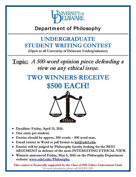 tata cara membuat essay writing essays stoned literature pdf paragraphwriting x
