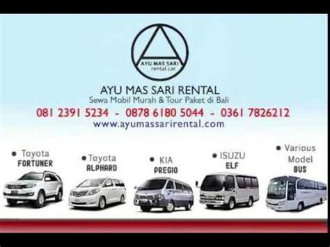 sewa mobil bali koleksi mobil sewa mobil di bali share the sewa mobil murah bali rental mobil murah bali self