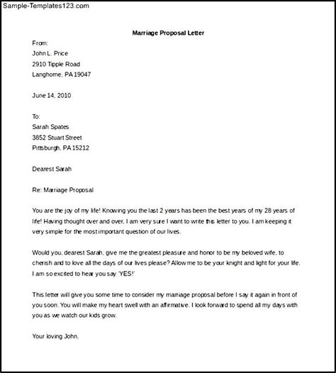 Transfer Request Letter On Marriage Grounds Editable Marriage Letter Template To Free Sle Sle Templates