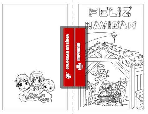 imagenes navideñas tamaño carta imprimir postales de navidad descargar tarjeta de navidad