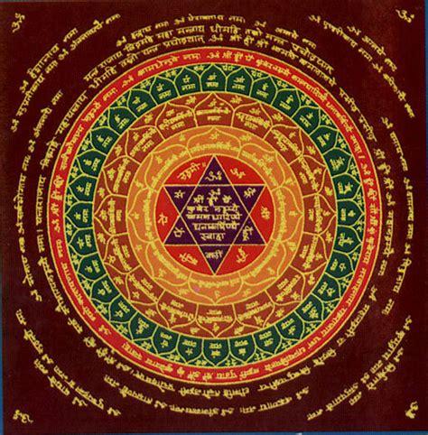 Yantra Mantra the world of bhajan and gurbani om sri laxmi kuber yantra