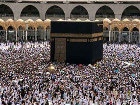 ramadan  calendar date