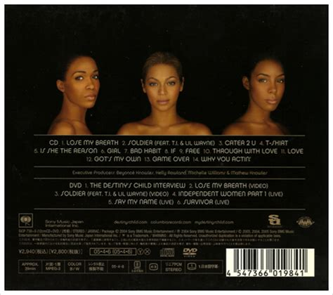 destiny fulfilled songs i am beyonc 233 collector my beyonc 233 collection