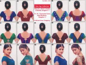 saree resources saree dreams
