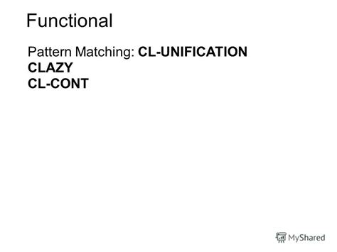 pattern matching and unification презентация на тему quot lisp maclispinterlisp zetalisp