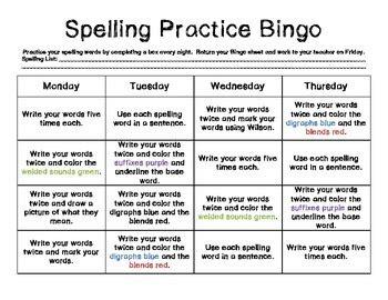 printable spelling games lesson plans spelling practice bingo wilson activities by marjorie
