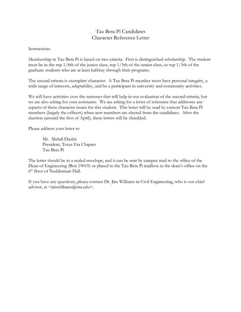 immigration recommendation letter sample to elegant character