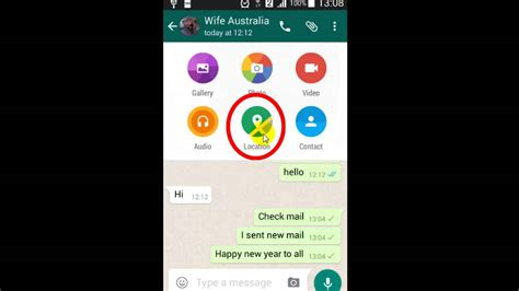 How To Find S Location On Whatsapp How To Send Current Location Map In Whatsapp