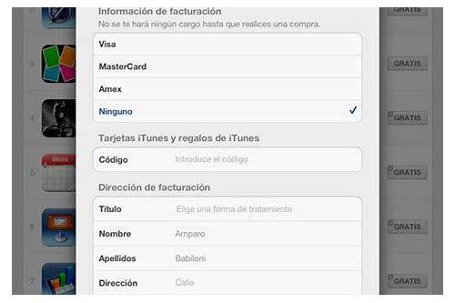 itunes partido descargar ipad mini 2