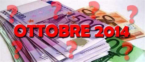 confronto prestiti personali banche offerte prestiti ottobre 2014 migliori finanziamenti web