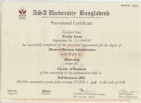 Mba Degree In Bangladesh by Toufiq Aman Bayt
