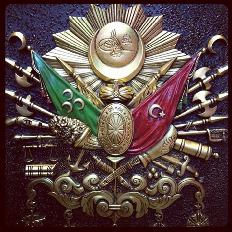 Ottoman Coat Of Arms Ottoman Empire 1284 1453 The Empire Streatched From Western Asian To Northern Africa To Eastern