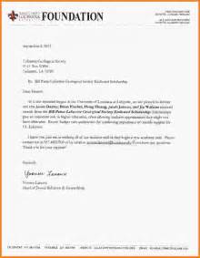 Scholarship Award Letter Template by Scholarship Award Letter Suexcellencescholarship Jpg