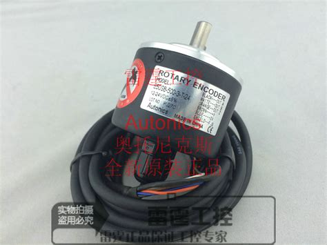 Autonics Rotary Encoder E40h12 500 6 L 5 buy wholesale autonics rotary encoder from china