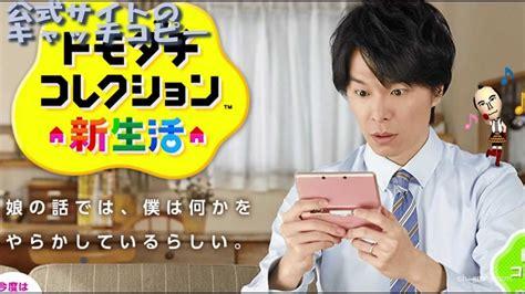 Image result for Nintendo 3DS