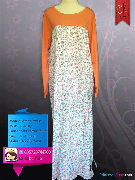 Gamis Zizara Murah baju gamis terbaru bahan kaos katun dengan harga murah