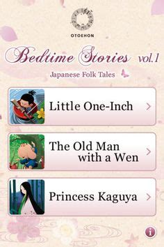 Gz Tales Vol 1 1000 images about japanese folk tales on