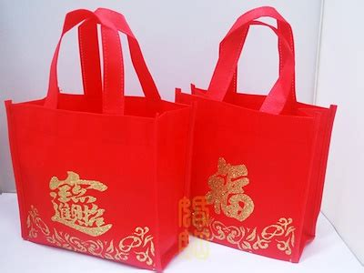 new year bag singapore qoo10 new year collectibles books