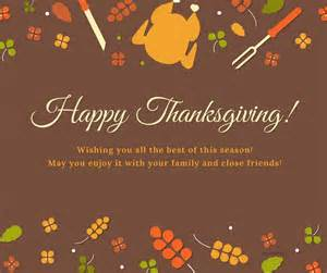 2016 office closed for thanksgiving nov 23 2016 to nov