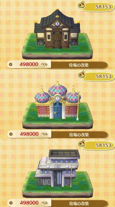 3ds Oasis By Viagames Station what should i do town or shoodle animal crossing