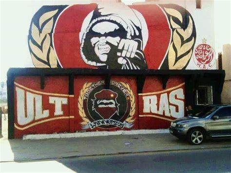 ultras winners  morocco graffiti ultras avanti