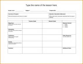 Esl Lesson Plan Templates by Lesson Plan Template Doc Great Printable Calendars