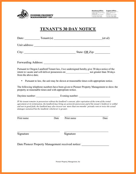 template for 30 day notice to landlord 9 sle 30 day notice to tenant notice letter