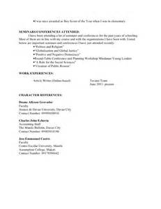resume creation service 1