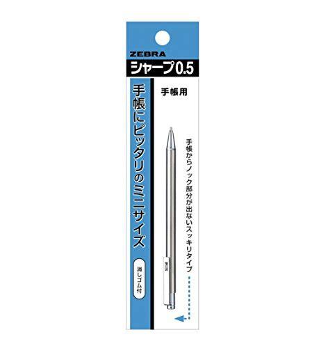 Pencil Pilot 05 Birdie 150 Pensil Pilot 05 Limited zebra mini p ts 3 0 5 mm mechanical pencil silver p