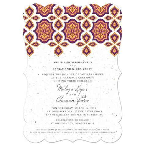 Wedding Invitation Design Motif by Indian Motif Plantable Wedding Invitation Plantable