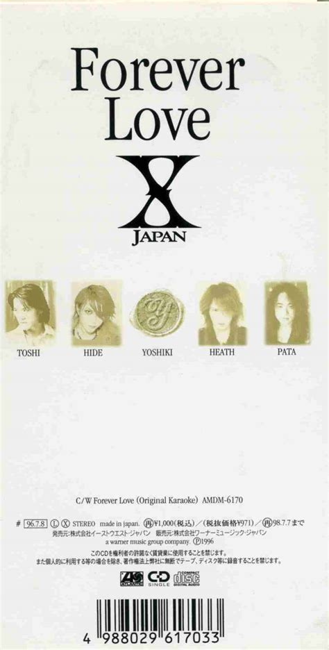 Download Mp3 X Japan Forever Love | forever love 邦楽 art of life yahoo ブログ