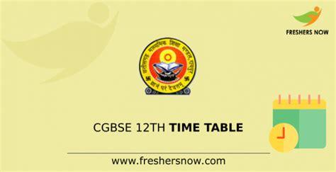 cgbse  time table    cg board  class date sheet