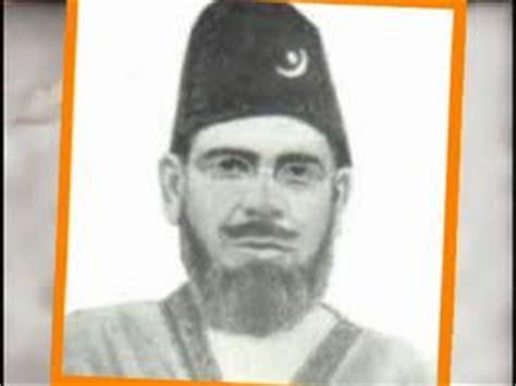 biography of maulana muhammad ali jauhar maulana muhammad ali jauhar pakistan affairs