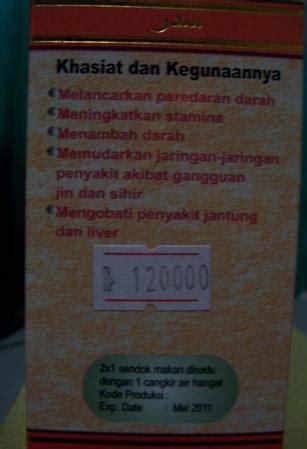Minyak Daun Bidara Sidr Herbal tersedia aneka obat herbal madu obat kuat siwak dll