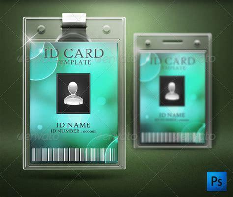 free vertical id card template psd 18 id card designs psd eps ai illustrator