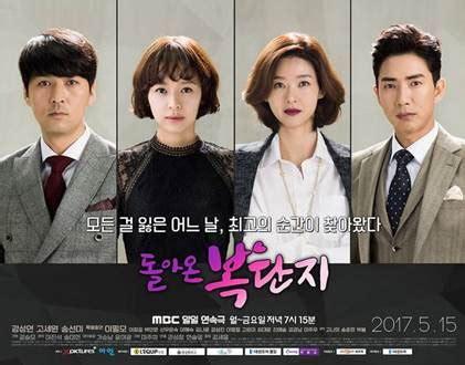 film korea terbaru mbc sinopsis tentang return of bok dan ji episode 1 terakhir