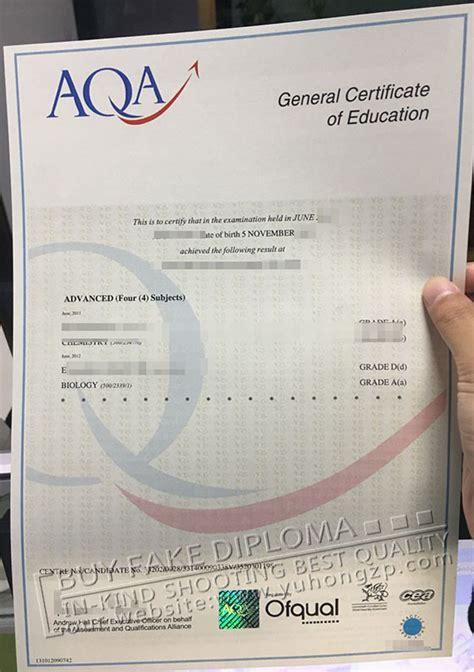 gcse certificate template buy real aqa certificate make a replica aqa certificate