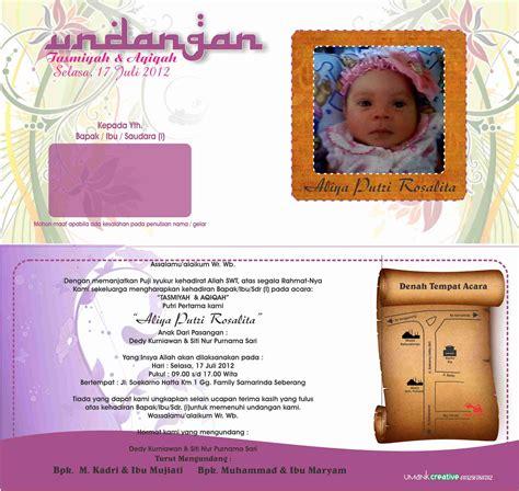 template undangan tasmiyah dan aqiqah kumpulan undangan tasmiyah aqiqah umank creative