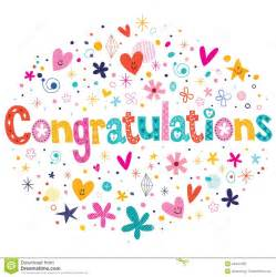 clip free congratulations clipartsgram