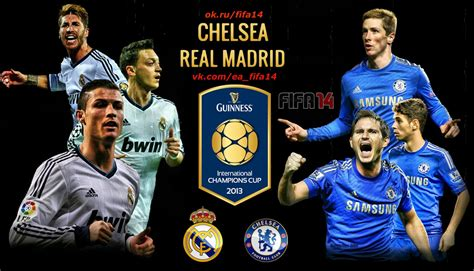 Chelsea Vs Real Madrid | chelsea vs real madrid 07 08 2013 international chions