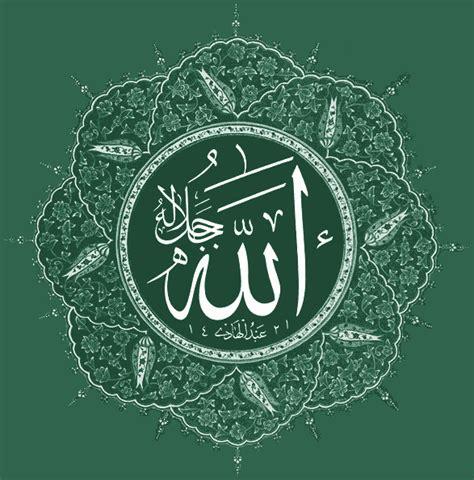 Kaos Religi Islamic Quote 1 Tx hairstyles 2011 news beautiful allah wallpapers allah
