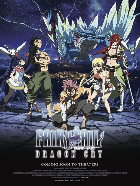 film anime fairy tail fairy tail dragon cry north american premiere
