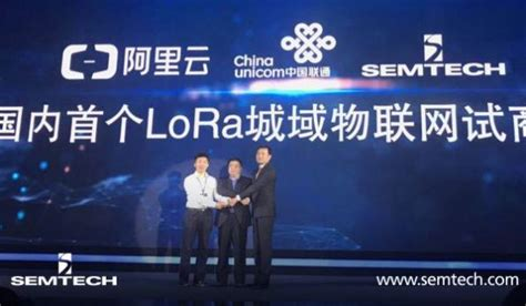 alibaba iot lora technology expands as iot platform in china smart2 0