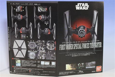Bandai 172 Wars Order Spesial Forces Tie Fighter bandai x wars the awakens 1 72 order special forces tie fighter box open