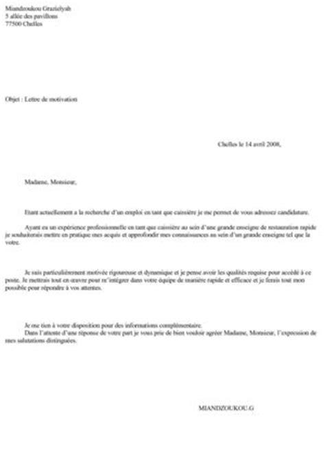 Calaméo - LETTRE DE MOTIVATION CAISSE