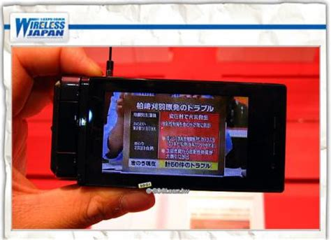 Tv Mobil Sony pictures of sony ericsson bravia phone mobile mentalism