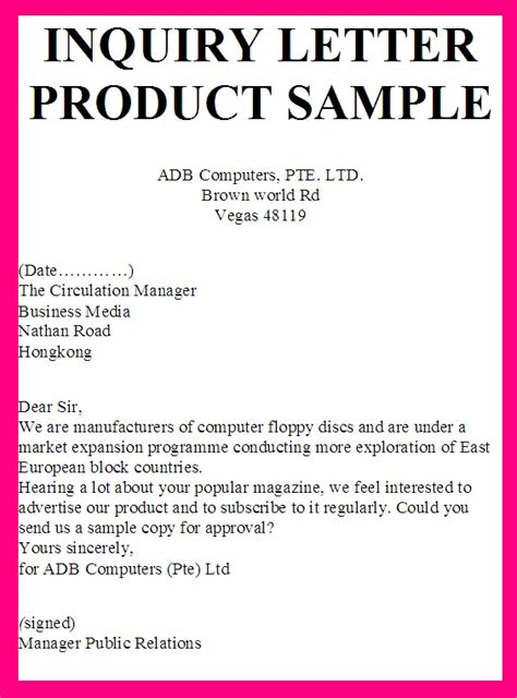 inquiry letter product sample sample reply letter