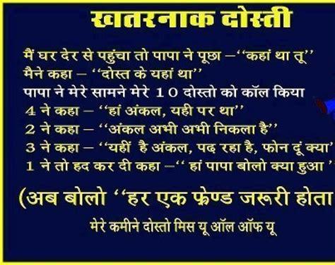fb quotes in hindi pakistani funny quotes pictures fb quotesgram