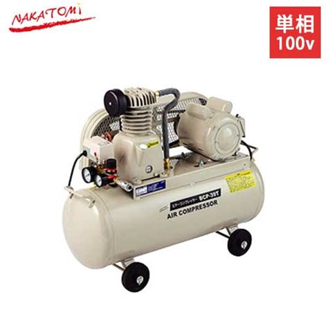 minatodenk airtech air compressor bcp 381 single phase 100v rakuten global market