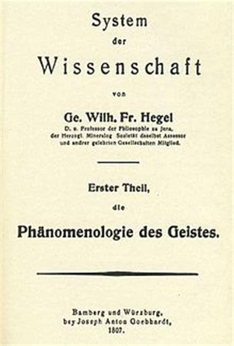 fenomenologia del espiritu fenomenologia fenomenolog 237 a del esp 237 ritu wikipedia la enciclopedia libre